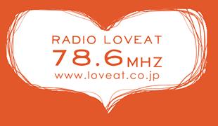 瑞田毬のママも自分の番組を担当する、豊田市のラジオ局です。エリア内の周波数はFM78.6MHzです。第2第4土曜日の24時、是非お聴き下さい。